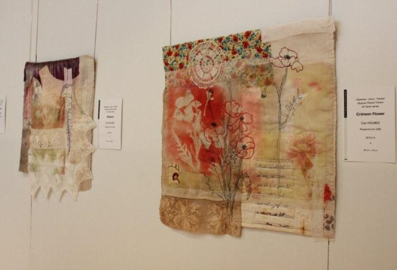 40 Yards at the European Patchwork Meeting